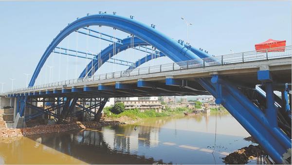 八尺江大桥